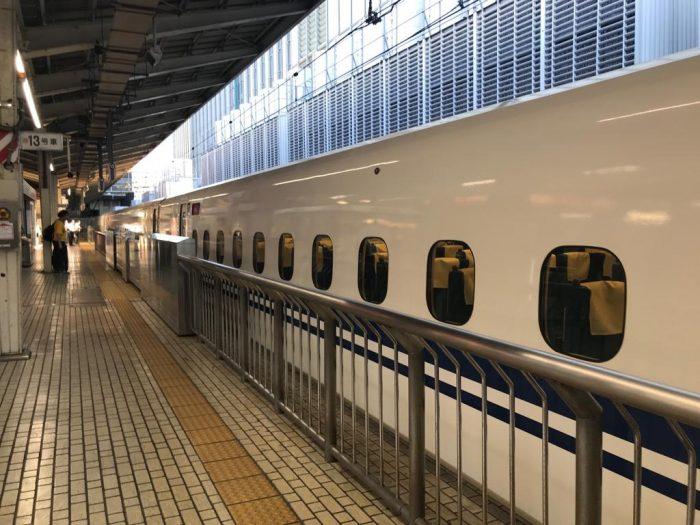 JR train station