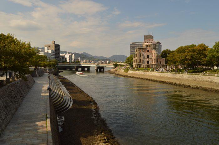 Hiroshima view