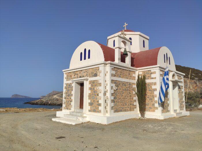 Around Agios
