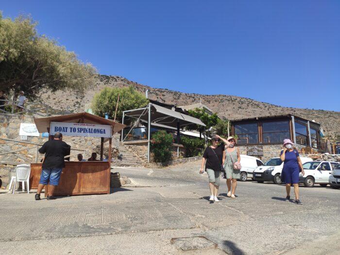 Spinalonga ferry